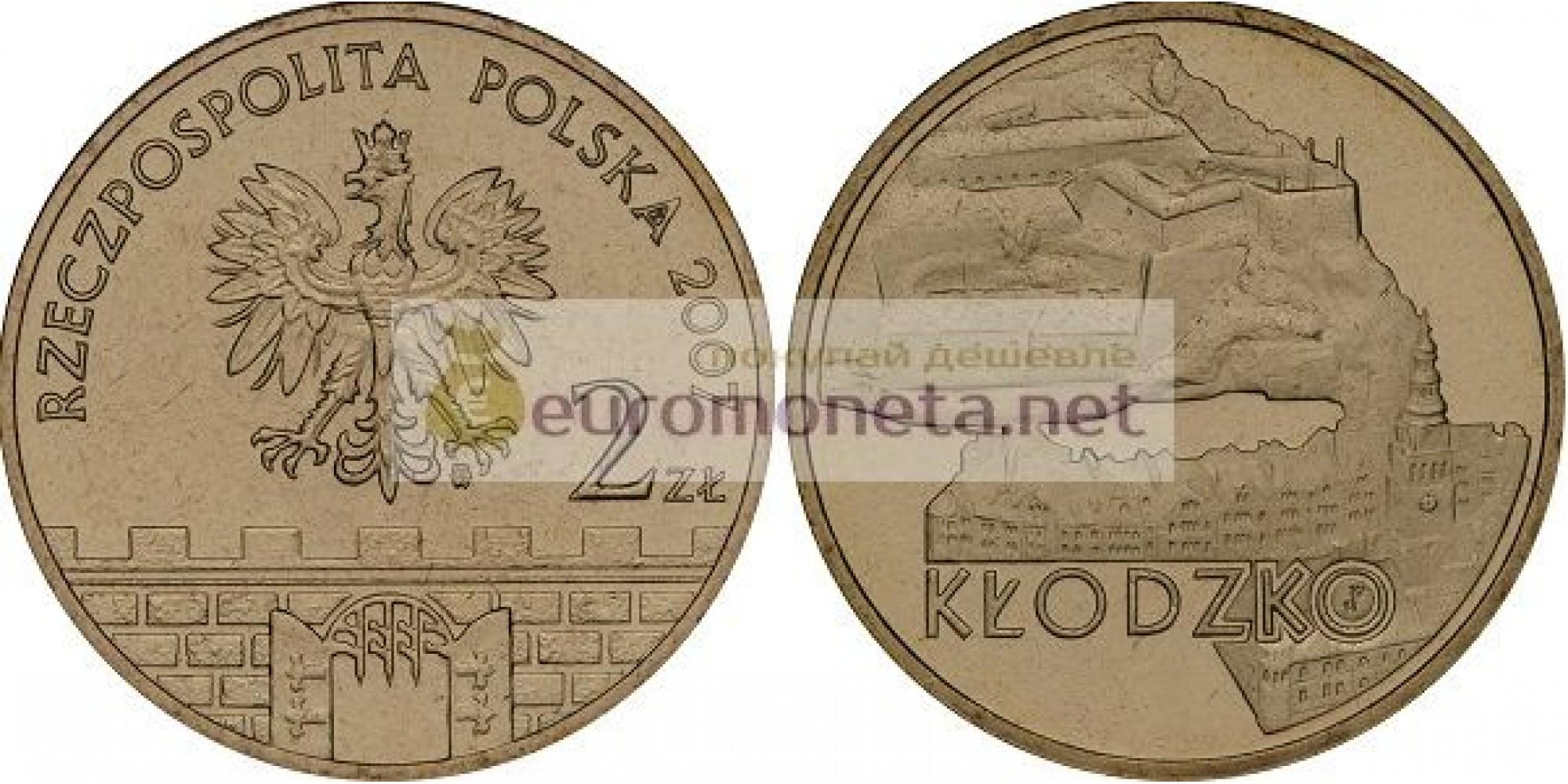 Польша 2 злотых 2007 Клодзки (Tarnów) - провинция. Нижняя Силезия. Исторические города в Польше, АЦ