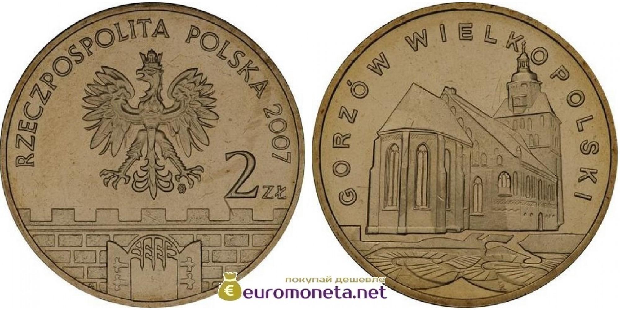 Польша 2 злотых 2007 год Гожув-Велькопольский (Gorzów Wielkopolski), АЦ из запайки