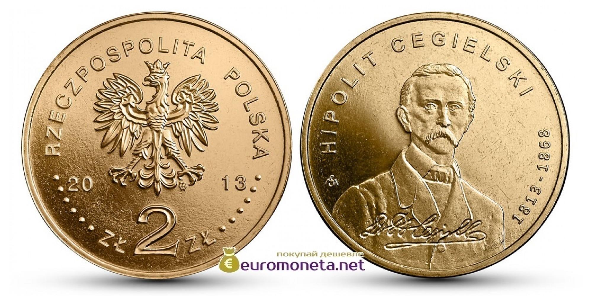 Польша 2 злотых 2013 год 200-летие с рождения Хиполита Цегельского, АЦ из запайки