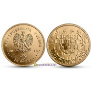 Польша 2 злотых 2013 год 50-летие Польской ассоциации умственно отсталых, АЦ из запайки