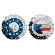 Польша 10 злотых 2004 год Вступление Польши в Европейский Союз серебро пруф