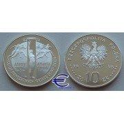 Польша 10 злотых 1995 Атланта 1996 ПРУФ proof серебро