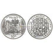 Польша 10 злотых 2007 год 75-летие взлома кода Enigma серебро пруф