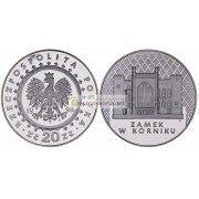Польша 20 злотых 1998 год Замки и дворцы в Польше: Замок Курник серебро пруф