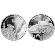 Польша 20 злотых 2008 год Памятники материальной культуры в Польше Казимеже серебро пруф