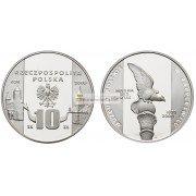 Польша 10 злотых 2000 год Польский музей в Рапперсвиле: 130 лет со дня основания серебро пруф