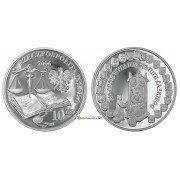 Польша 10 злотых 2006 год 500-летие издание Статута Ласки серебро пруф proof