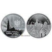 Польша 20 злотых 2005 год 350-летие обороны Ясной Гуре серебро