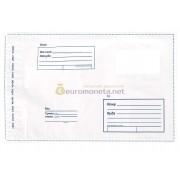 Почтовый полиэтиленовый пакет почта России 280х380 мм для посылок и бандеролей