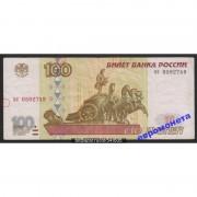 100 рублей 1997 год без модификации серия кс 0592749