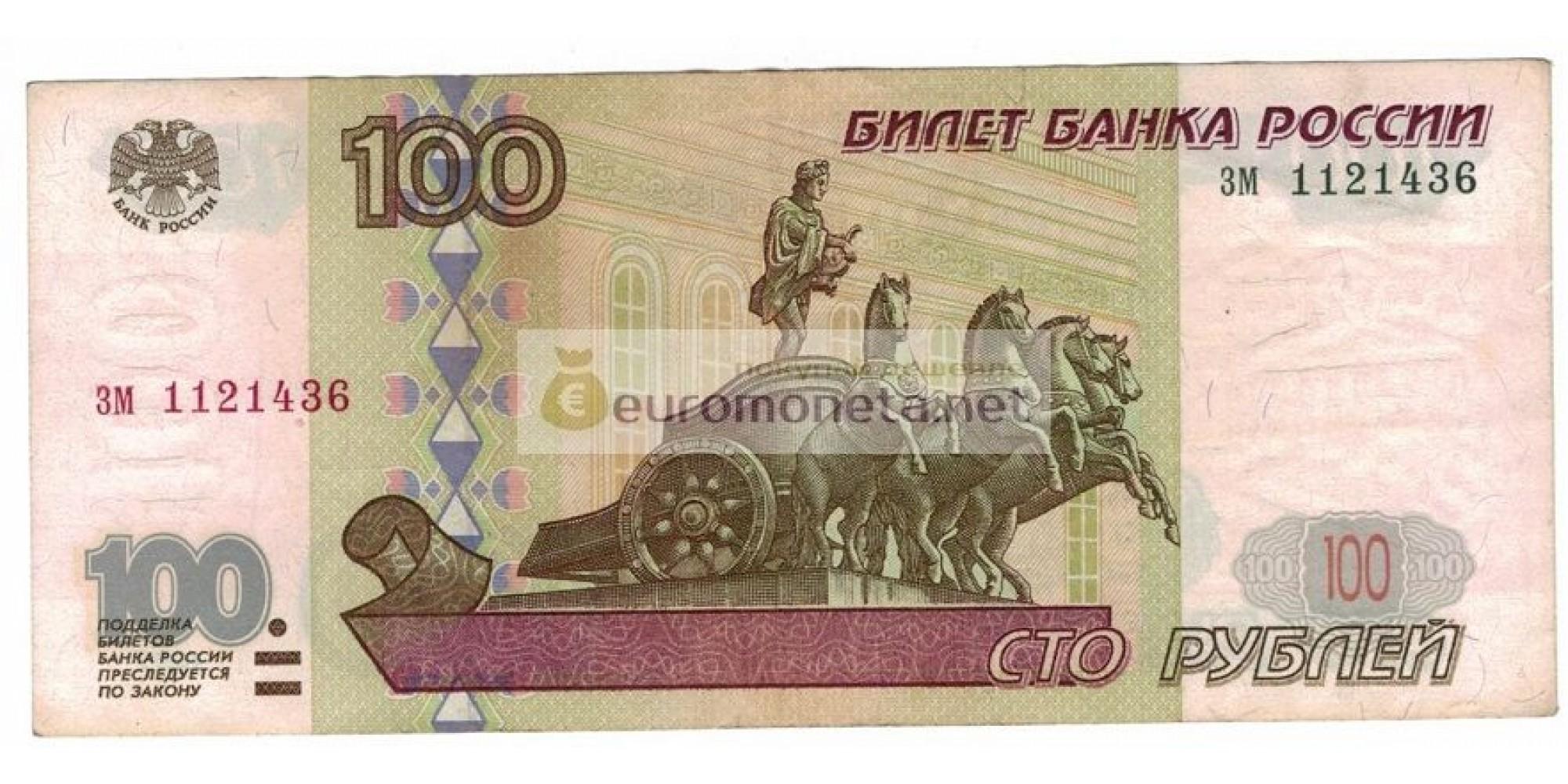 Россия 100 рублей 1997 год без модификации серия зм 1121436