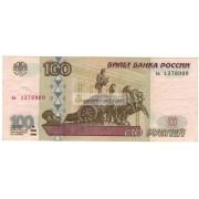 100 рублей 1997 год модификация 2001 год серия ьь 1378909