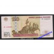 100 рублей 1997 год без модификации серия лЬ1465691