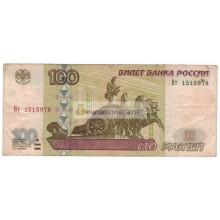 100 рублей 1997 год модификация 2001 год серия Вт 1515978