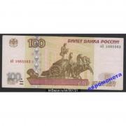 100 рублей 1997 год без модификации серия нЗ 1665563