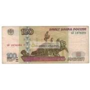 100 рублей 1997 год модификация 2001 год серия хЛ 1876393