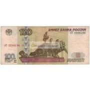 100 рублей 1997 год модификация 2001 год серия хТ 2298198