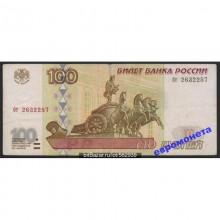 100 рублей 1997 год без модификации серия бт 2632257