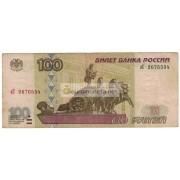 100 рублей 1997 год модификация 2001 год серия аС 2676534