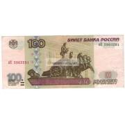 100 рублей 1997 год модификация 2001 год серия пК 2863281