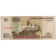 100 рублей 1997 год модификация 2001 год серия чт 2893258