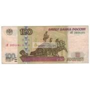 100 рублей 1997 год модификация 2001 год серия хМ 3024161