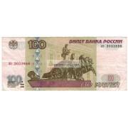 100 рублей 1997 год без модификации серия лэ 3033888