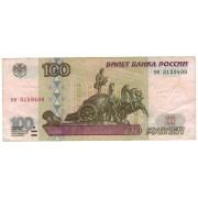 100 рублей 1997 год без модификации серия пм 3159400