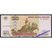 100 рублей 1997 год без модификации серия бя 3212291