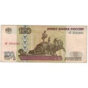 100 рублей 1997 год модификация 2001 год серия еЕ 3223282