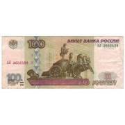 100 рублей 1997 год модификация 2001 год редкая серия АЛ 3652429