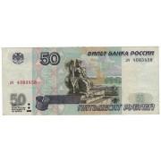 50 рублей 1997 год без модификации серия лч 4083458
