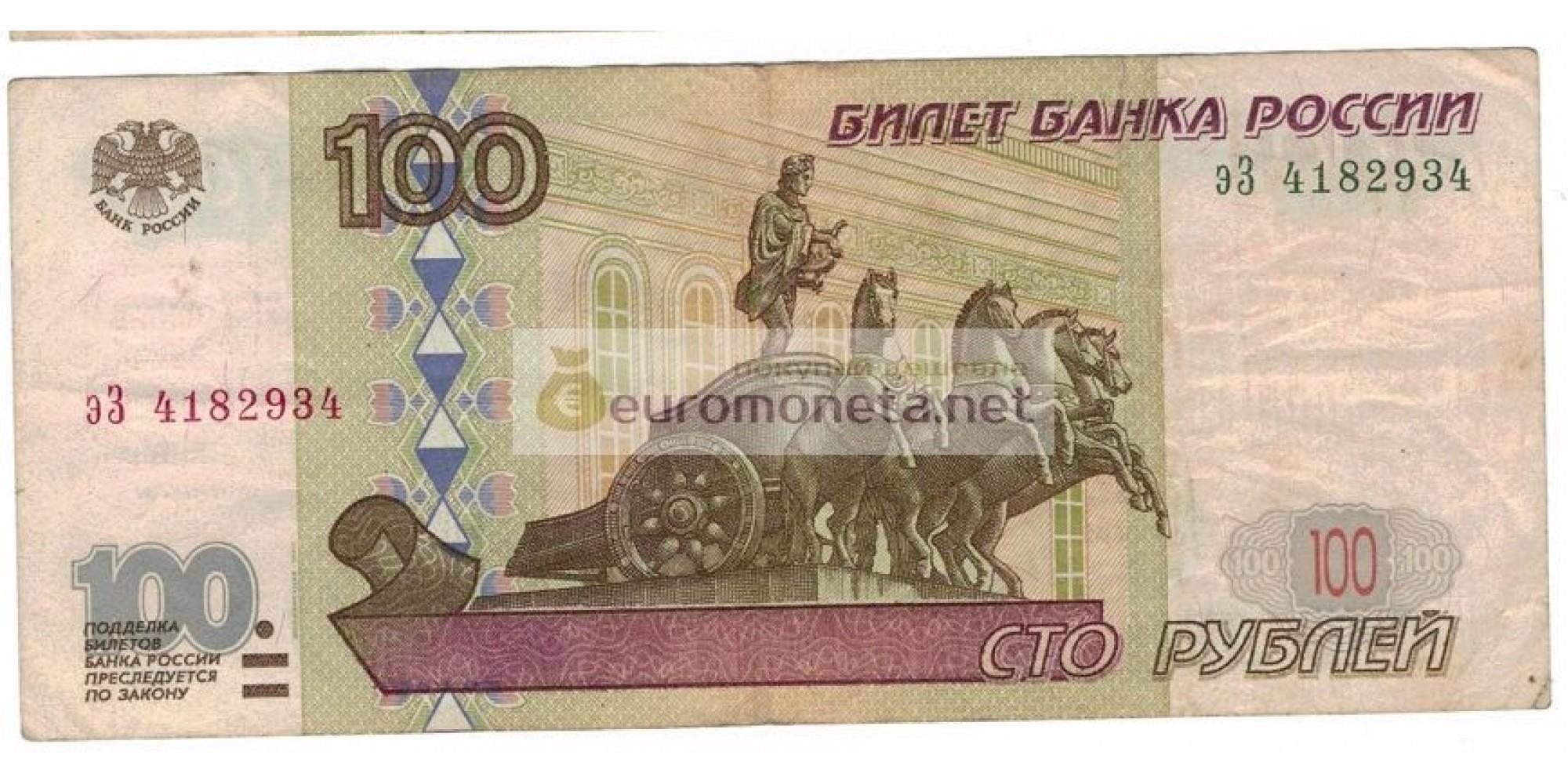 Россия 100 рублей 1997 год модификация 2001 год серия эЗ 4182934