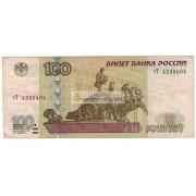 100 рублей 1997 год модификация 2001 год серия гТ 4235404