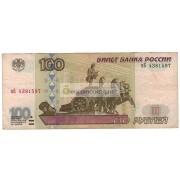 100 рублей 1997 год модификация 2001 год серия пБ 4381597