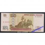 100 рублей 1997 год без модификации серия зи 4645917
