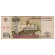 100 рублей 1997 год модификация 2001 год редкая серия АЛ 5668482