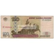 100 рублей 1997 год модификация 2001 год серия пЕ 6689855