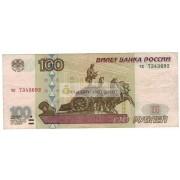 100 рублей 1997 год модификация 2001 год серия чк 7343692