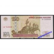 100 рублей 1997 год без модификации серия не 7439329