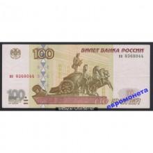 100 рублей 1997 год без модификации серия ви 8368044