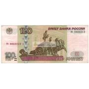 100 рублей 1997 год без модификации серия бч 8860212