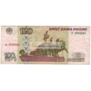 100 рублей 1997 год без модификации серия зе 9956855