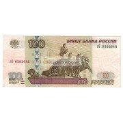 100 рублей 1997 год модификация 2001 год серия гЯ 0392648