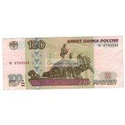 100 рублей 1997 год модификация 2001 год серия че 0703539