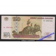 100 рублей 1997 год без модификации серия пх 0997091