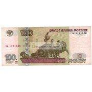 100 рублей 1997 год без модификации серия зм 1121436