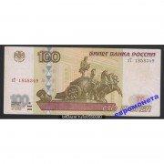 100 рублей 1997 год без модификации серия зТ 1858349