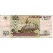 100 рублей 1997 год модификация 2001 год серия чс 2528595