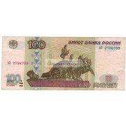100 рублей 1997 год модификация 2001 год серия пЗ 2756709
